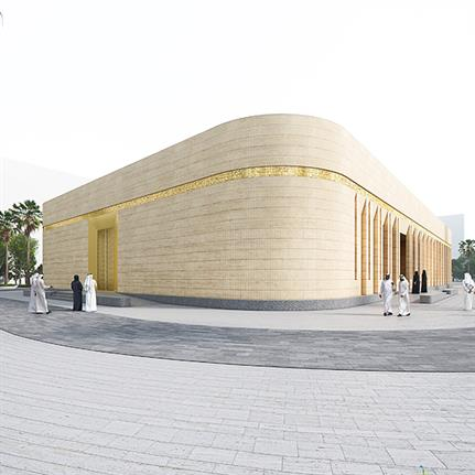 2021 WAN Awards entry: Al Nafisi Mosque - Pace