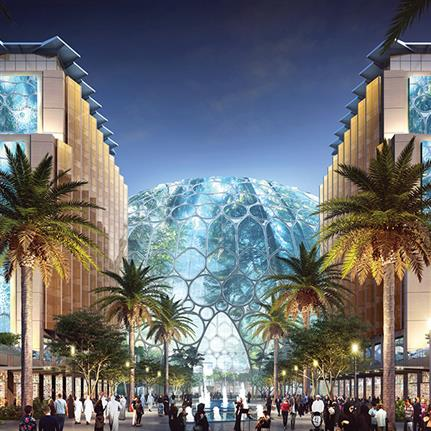 2020 WAN Awards entry: Al Wasl Plaza - Adrian Smith + Gordon Gill Architecture