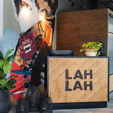 2019 WIN Awards:  Lah Lah - LW