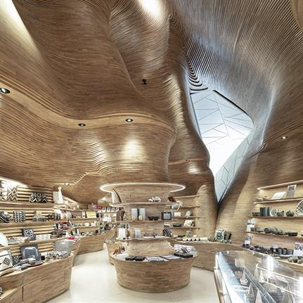 2019 WIN Awards: National Museum of Qatar Gift Shops - Koichi Takada Architects