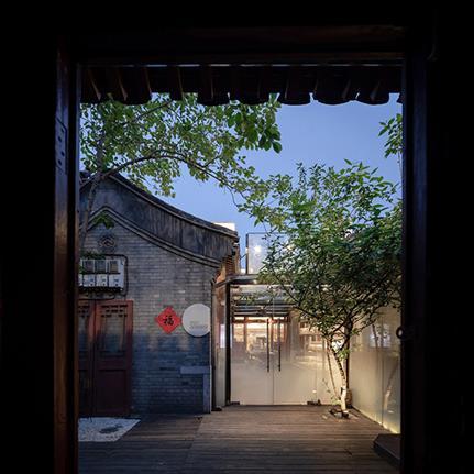 2019 WAN Awards: Courtyard No.7 at The Drum Tower - RSAA/ Büro Ziyu Zhuang