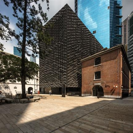 Architects transform iconic police station