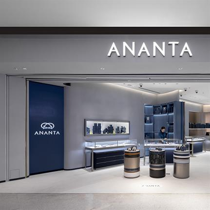 2021 WIN Awards entry: ANANTA JEWELRY - IF (Integrated Field Co.,Ltd.)