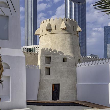 2019 WAN Awards: Qasr Al Hosn, The Fort and the National Consultative Council - Qasr Al Hosn, Department of Culture and Tourism