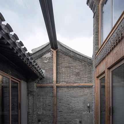 2019 WIN Awards:  Quad House - Archistry Design & Research Office