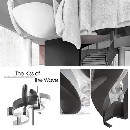 2021 WIN Awards entry: The Kiss of the Wave - PONE Architecture