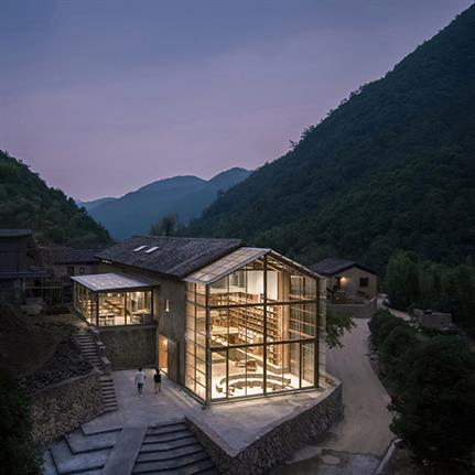 2020 WAN Awards entry: Capsule hostel and Bookstore in Village Qinglongwu - Atelier tao+c