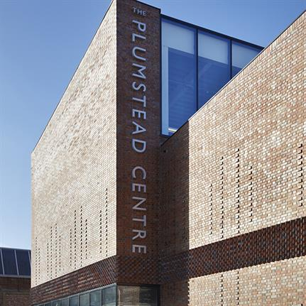 Community centre in retrofitted library building completed by Hawkins\Brown