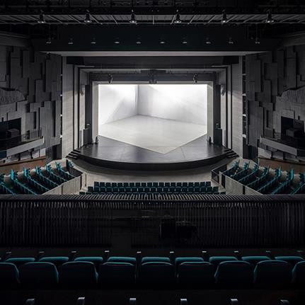 2020 WIN Awards entry: Renovation of Dongpo Theatre - Dianshang Building Decoration Design Co. Ltd