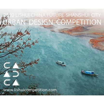 Future ShanShui City: Dwellings in Lishui Mountains International Urban Design Competition opens for registration