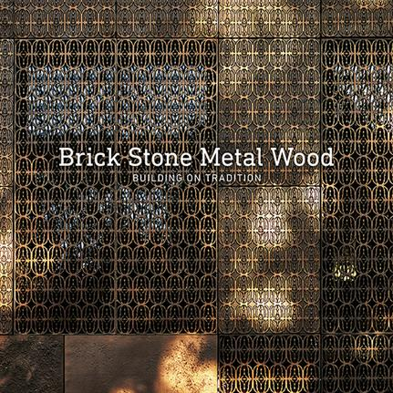 New book considers history of building traditions in brick, stone, metals and wood