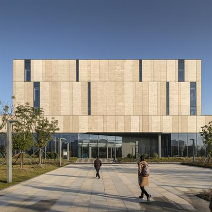 Welcome for two million new books at Ningbo New Library