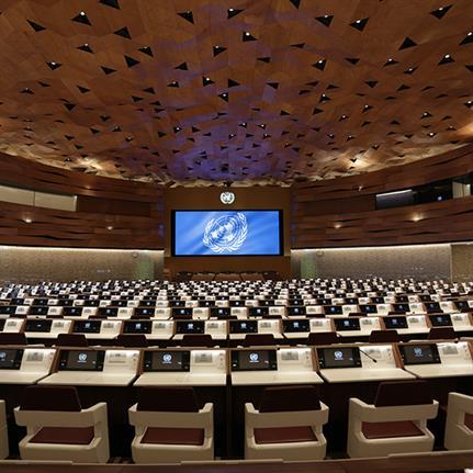 Porcelain stoneware embellishes UN offices in Geneva