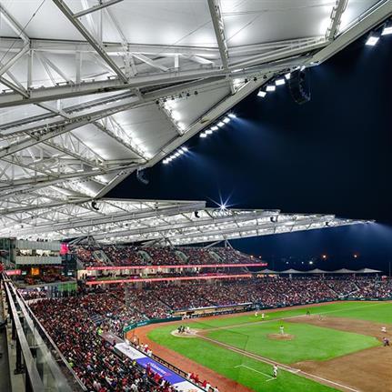 2019 WAN Awards: Diablos Rojos Baseball Stadium - FGP Atelier + Taller ADG