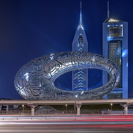 Buro Happold build Dubai's LEED Platinum Museum of the Future, ready for today
