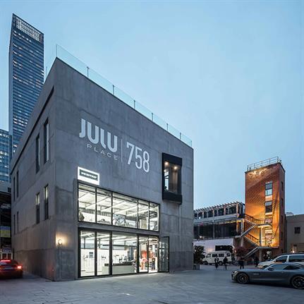 2021 WAN Awards entry: JULU Place 758 - YUANGOU Architects & Consultants Company Ltd.