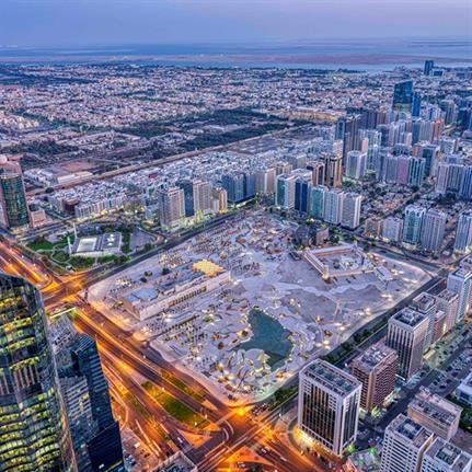 2021 WAN Awards entry: Al Hosn Landscape - DCT Abu Dhabi