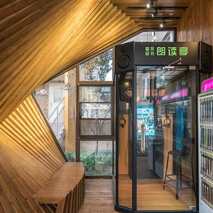 2019 WAN Awards: WE SHARE Micro-Nest - Tengyuan Design
