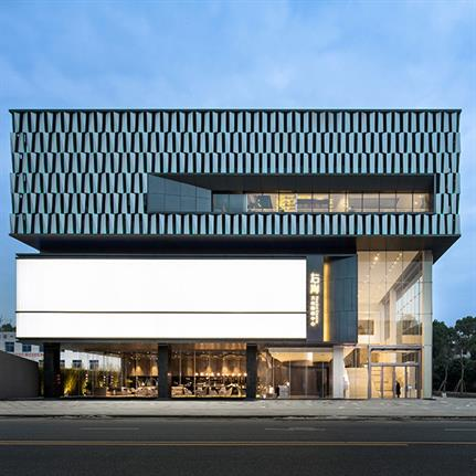 2019 WAN Awards Entry: The You Art Centre, Changde - Cultural Architecture