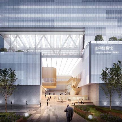 2019 WAN Awards Entry: Shenzhen Longhua Archive Library - Cultural Architecture