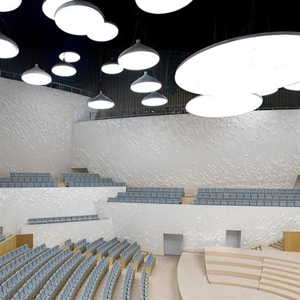 2019 WIN Awards Entry: Fuzhou SCAC, Concert Hall - PES-Architects