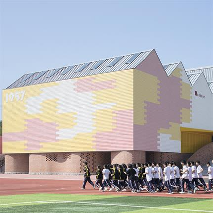 2019 WAN Awards Entry: Indoor Playground/Lecture hall of Yueyang County No.3 Middle School - SUP Atelier