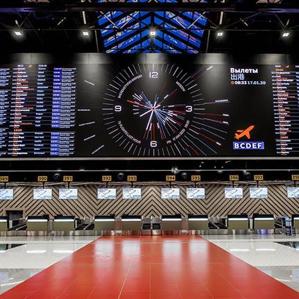RMJM Serbia open Terminal C in Russia's capital airport