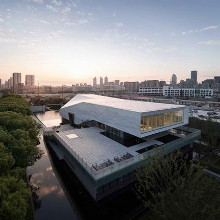 2020 WAN Awards entry: Financial City Community Center - Lacime Architects
