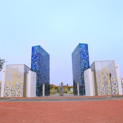 2020 WAN Awards entry: Quranic Park - Dubai Municipality
