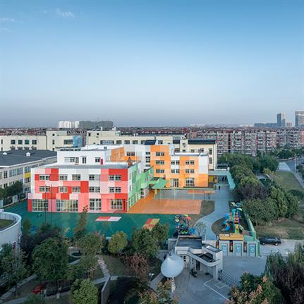 2020 WAN Awards entry: Baoshan Beibeijia Olion Kindergarten - Atelier Archmixing