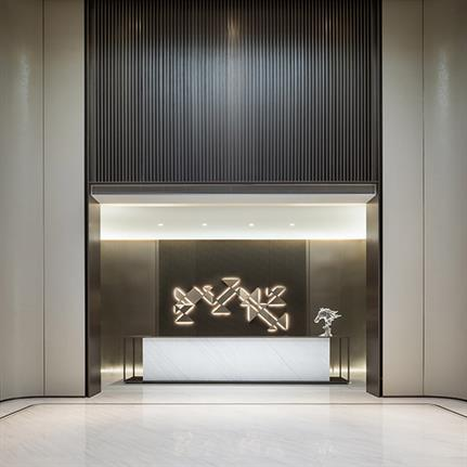 2019 WIN Awards Entry: Tianjin Gemdale Collection Curtilage Sales Center - EH DESIGN GROUP