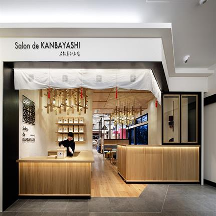 2019 WIN Awards: Salon de Kanbayashi & Mansaku - cmyk Interior & Product