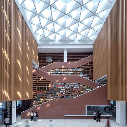 2020 WAN Awards entry: The Library of Jinjiang Campus - SZAD/Atelier Apeiron/Yunchao Xu