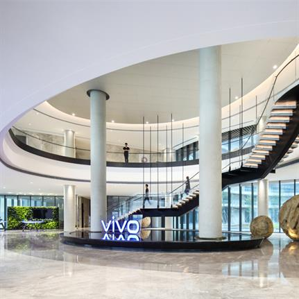 2020 WIN Awards entry: vivo Headquarter in Dongguan - Cheng Chung Design