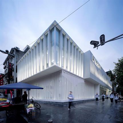 2021 WAN Awards entry: The Renovation of Ankang Library - United Units Architects