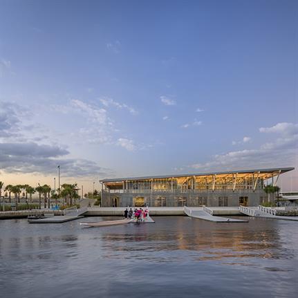 Civitas revamps Tampa Park