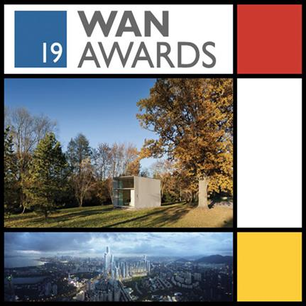 2019 WAN Awards launched to acknowledge and celebrate excellent architecture