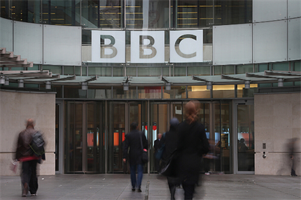 How the BBC measures culture