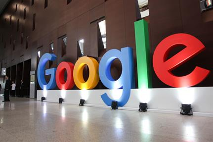 The FCA's dirty habits, salary snooping, Google's bank