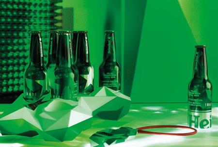 Heineken plans series of hospitality events