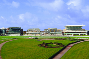 Liverpool's Aintree Racecourse to host BAM conference