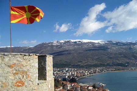 Hilton to expand into Macedonia