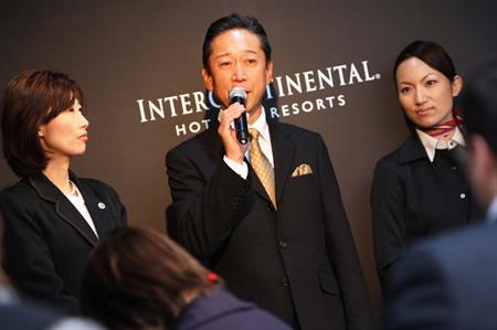 Intercontinental hotel opens in Osaka