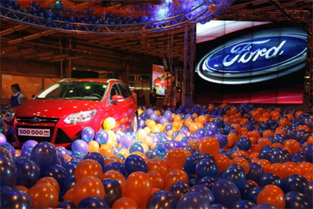 Ford will hold a national dealer meeting at Moscow International Motor Show