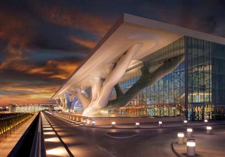 The Qatar National Convention Centre