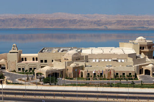 Hilton takes over King Hussein Bin Talal Convention Centre in Jordan