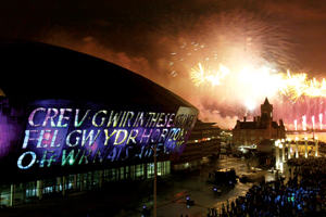 Cardiff selected to host Summer Eventia 2011