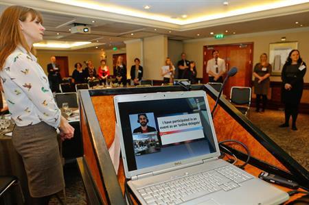 Association Forum 2014