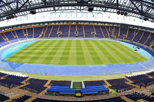 In pictures: Euro 2012 stadia in Ukraine and Poland