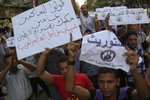 Egyptian protests could impact business travel market